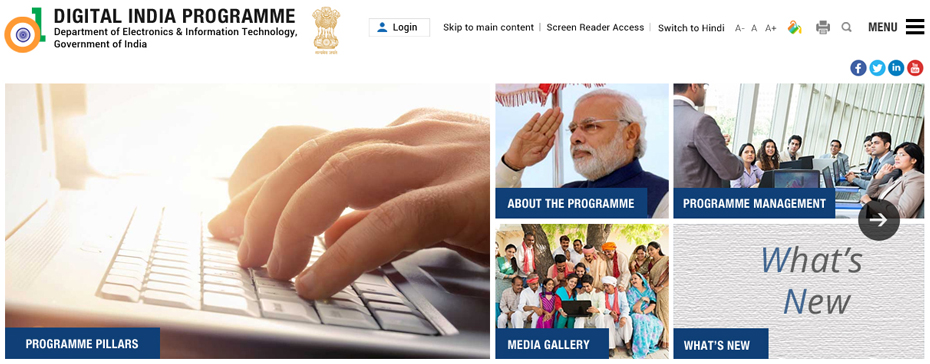 Give your feedback and select your favourite Homepage Design for Digital India programme Website Option-3