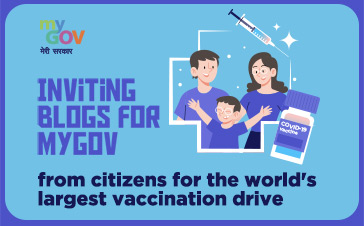 inviting blogs for Mygov Image