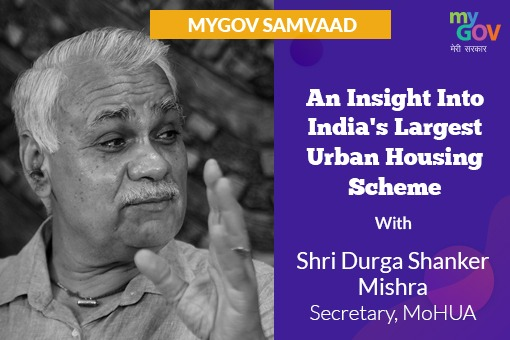 An Insight into PMAY(U) - India's Largest Urban Housing  Scheme