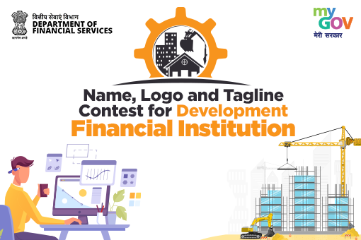 Name, Tagline and Logo contest for Development Financial Institution