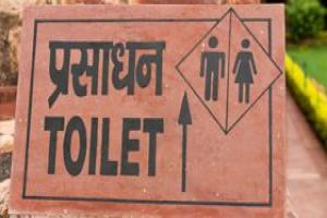 A roadmap to provide better toilet facilities to the poor