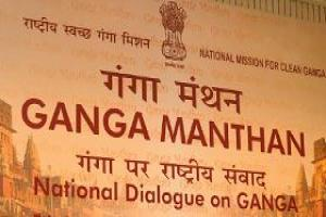 Bringing all stakeholders together to clean Ganga