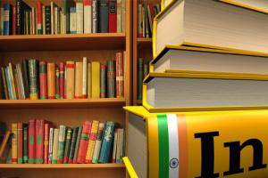 Give Suggestions on Draft National Book Promotion Policy (NBPP)