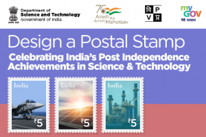 Design a Postal Stamp celebrating India's Post Independence achievements in Science and Technology