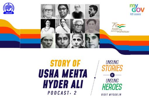 Azadi Ka Amrit Mahotsav: Stories of Unsung Heroes