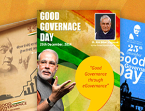 Good Governance Day e-Greetings Winners !