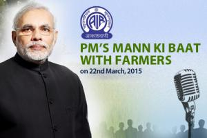 PM's Mann Ki Baat with farmers on 22nd March, 2015