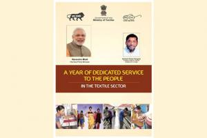 Major initiatives by Ministry of Textiles