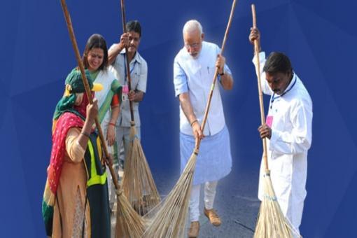 Swachh Bharat (Clean India)