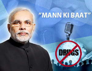 Citizens share their ideas to tackle drug menace ahead of Mann Ki Baat Programme