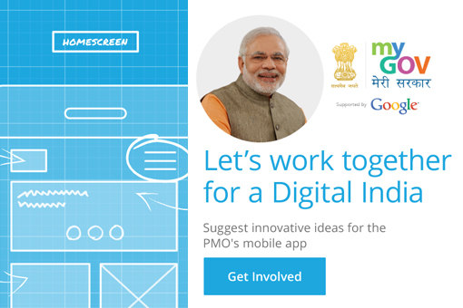 Suggest Innovative ideas for the PMO's Mobile App
