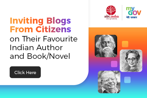 Inviting Blogs from Young Writers on Favourite Indian Author and Book/Novel