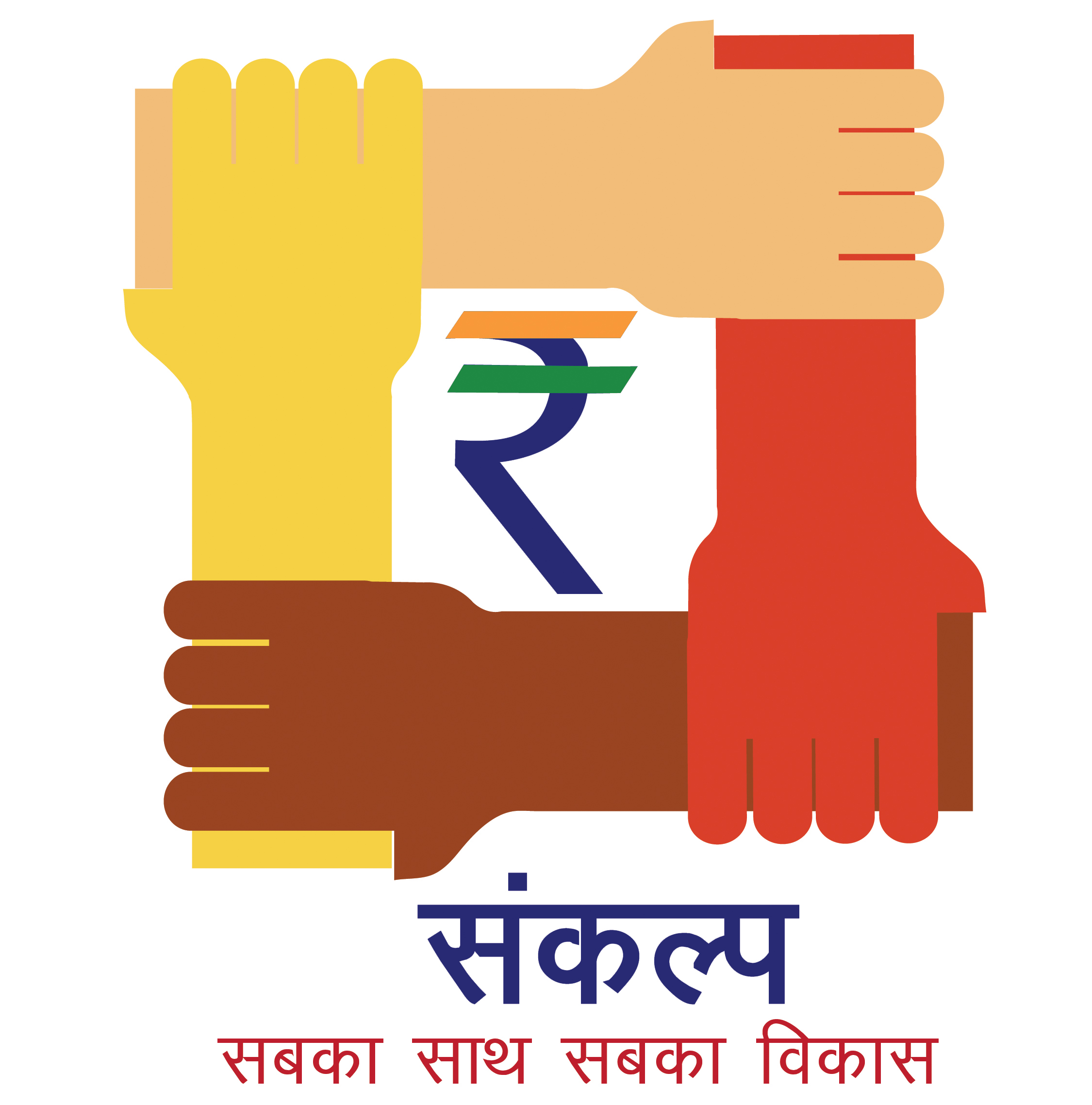 Towards inclusive financial services mygov the rupee symbol represents the financial aspect of the scheme theres also slight modification by giving tricolour to the rupee symbol buycottarizona